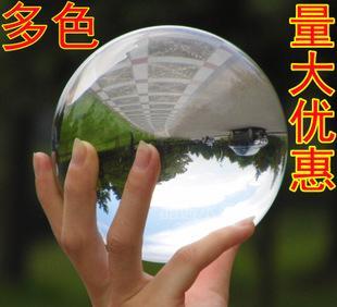 供应人造k9透明白水晶球大小彩色玻璃球招财镇宅风水摆件打孔定制;