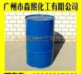 工业二甲苯 #厂家直销,华南吖v在线官网批发,原装茂名石化优质产品#;