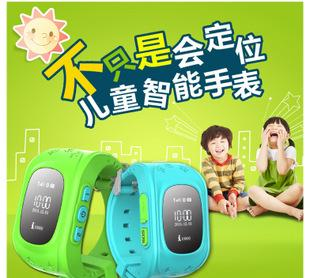 신제품 어린이 위치 지능 시계 핸드폰 원격 감청 쌍방향 통화 GPS 이중 위치 어린이 막다 잃어버리다.