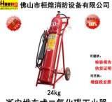 浙安牌推车式二氧化碳灭火器co2气体24kg工厂贵重器材用消防器材;