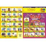 厂家专业加工印刷各种宣传单 广告单 彩页 产品说明书;