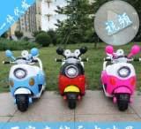 新款米奇木兰儿童电动车摩托车三轮车电瓶车充电带灯带音乐可坐;