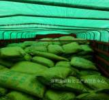 氨基酸原粉 生物氨基酸原粉 肥料 饲料添加剂;