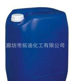 长期批发零售 氨水;