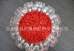 PE color masterbatch and bright red red crimson red bright red base R-2306 Masterbatch