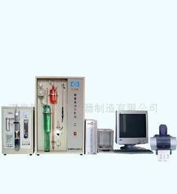 供应电脑分析仪器、电脑元素分析仪器、电脑成分分析仪