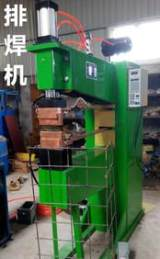 厂销天正DN气动点焊机丝网片点对焊机螺母碰焊机不锈钢菜盆排焊机;