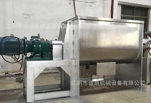 The supply of horizontal ribbon mixer electric convection mixer powder stainless steel mixer mixing equipment