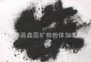 철분 높은 순수 철분 환원 철분 쇠가루 나노. 극세사 금속 분말