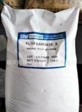 临沂供应 法国3630分散剂 造纸助剂 质优价廉;