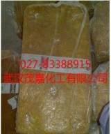 天然橡胶、越南进口3L标胶;