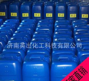 工业级30%双氧水 过氧化氢 优质环保  品质保证;