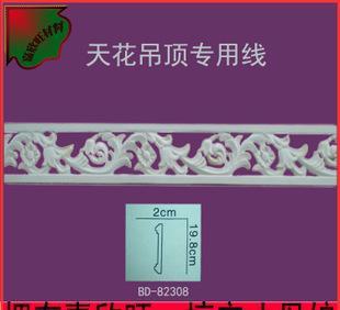 欧式别墅照片白色或浅紫色为主