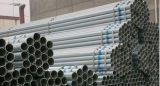 成都 量力市場 長期銷售 熱鍍鋅鋼管DN40*3.25;