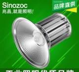led工矿灯 鳍片式 工厂车间 照明工业 天棚灯高棚灯户外灯300w;