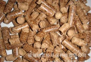 RST/瑞思特 生物质颗粒 生物燃料 生物颗粒 生物能源 木屑燃料;