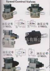 电磁控制阀 压力追踪控制阀 电磁控制调速阀SD SF 液压控制元件;