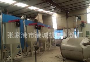 산업용 플라스틱 알갱이 기계 설비 공급 파우더 건조 혼합 기계 고무 믹서