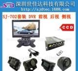 公交大巴车摄像头后视系统定制生产工厂 全方位夜视监控录相录影;