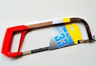 原装法国ULTRA虎头钢锯架300mm 12寸 手锯架 弓锯架