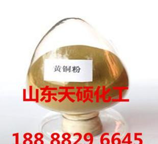 厂家直销现货供高品质工业级 纯铜粉 支持网购 铜粉 黄铜粉;