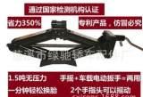 厂家直销1.0T手摇螺旋剪式汽车千斤顶 优质45#钢省力专利小车专用;
