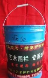 湖南水泥艺术围栏涂料 厂价直销;