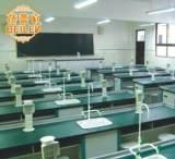 浙江公司生产 蓓蕾精美优质实验室家具 实验室家具试验台;