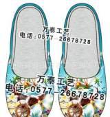 特種印刷熱升華轉印 滲透熱轉印 拖鞋熱轉印 汽染熱轉印;