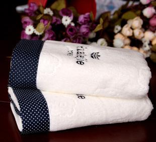 [group] fight Wah Lok Jie manufacturers selling high-grade cotton towel couple point wave absorbent cotton towel