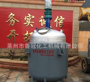 전문 생산 전기 가열 스테인리스 반응이 가마 기계 산업 설비 스테인리스 반응이 반응이 가마