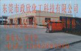 东莞隔壁老王视频深圳佛山珠海中山优质供应二甲苯送货上门;