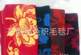 Long term supply of factory direct jacquard blanket, polyester blanket, cotton blanket (200X240CM)