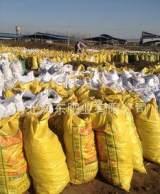 全网销量第一 工程绿化肥 绿化树 绿化鸡粪 发酵鸡粪 超低价;