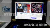 國產AOI設備SMT元件檢測億爾AOI自動檢測機回流焊接機前后可用;