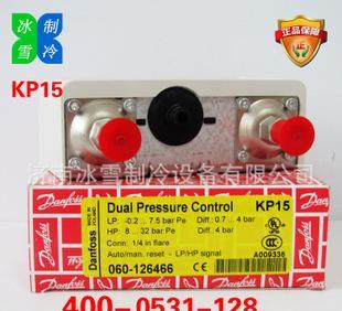 丹佛斯压力控制器 danfoss压力控制器