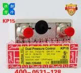 丹佛斯压力控制器 Danfoss压力控制器 KP15;