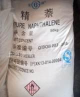 厂价直供 精萘 工业萘 宝钢鞍钢;