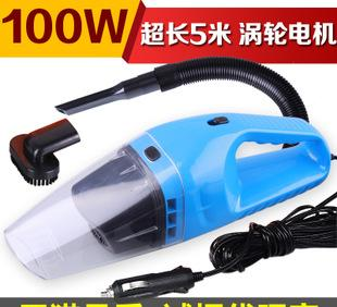 Vacuum cleaner with 2015 new car near the Ni 100W high power vehicle vacuum cleaner car