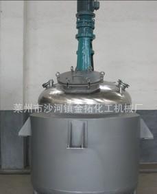 전기 가열 / 증기 가열 스테인리스 반응이 가마 반응이 믹서 장치