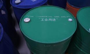 厂家直销(南京同创线切割乳化油DX-3)可代理