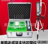 现货批发供应S52十合一甲醛检测仪室内空气检测仪器甲醛检测仪器;