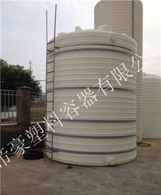福瑞容器专供耐酸碱抗老化PE塑料水箱 15立方塑料储罐厂家直销;