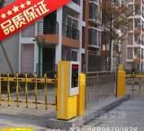 博宏鑫厂家直销 停车场设备 智能道闸系统 管理系统 道闸 栏杆;