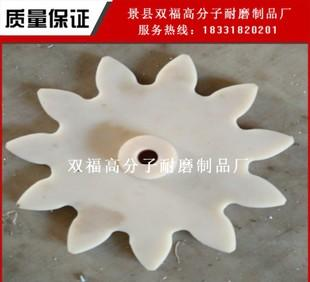 Professional manufacturer of custom processing wear-resistant, heat-resistant nylon gear oil cast nylon gear