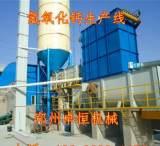 供应2-60吨每小时白灰深加工设备 新型环保氢氧化钙生产线设备;