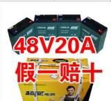 电池批发 正品超威 铅酸蓄电池 电动车专用 电动车配件大全;