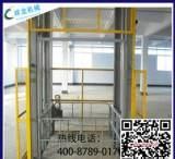 固定导轨升降货梯 升降平台升降货梯量大从优起重装卸设备;