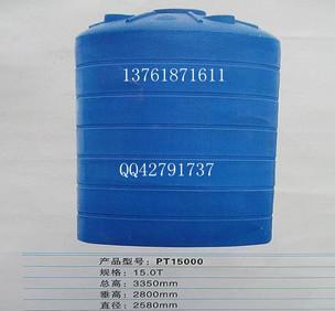 【推荐】塑胶容器,塑料容器,塑胶水箱,塑料水箱,塑料水桶;