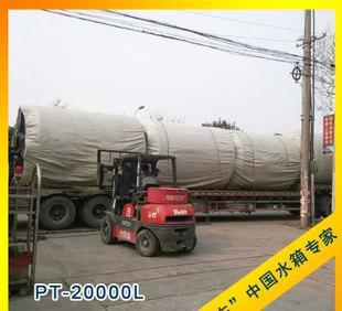 浙东容器 厂家直销 20立方外加剂pe罐 20吨外加剂塑料胶桶;